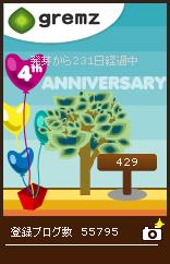 グリムス4th Anniversary